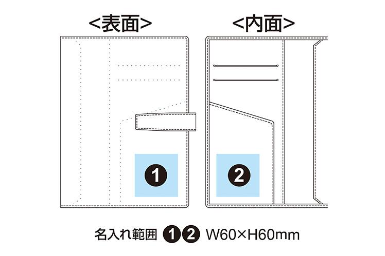 ダ・ヴィンチ システム手帳 A5サイズ 20mmリング