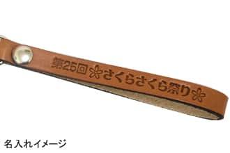 革製 携帯ストラップ 茶 (108×10mm)