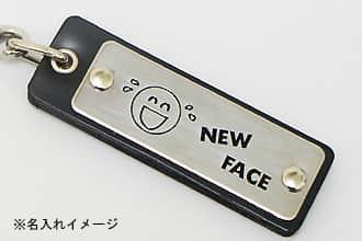 革製 携帯ストラップ 1855(55×17mm)