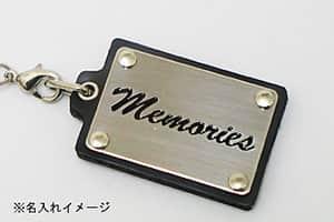 革製 携帯ストラップ 1856 47×30mm