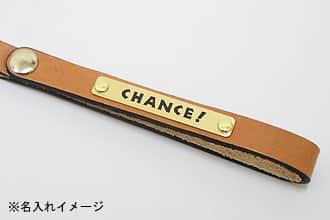 革製 携帯ストラップ 1857(108×10mm)