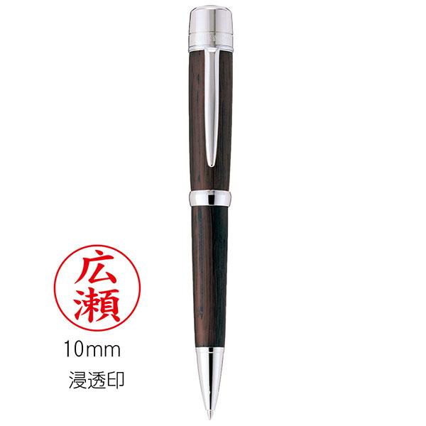 ウイスキーを50年育んだ樽材を使用した三菱鉛筆のピュアモルト印鑑付きペン