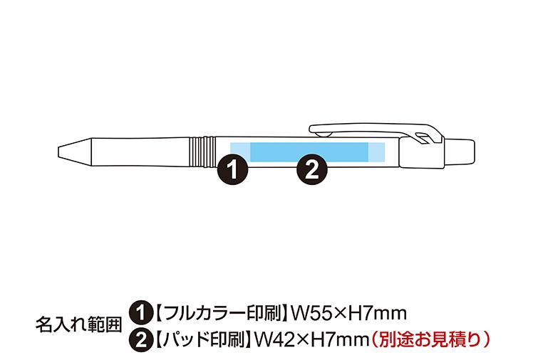 ぺんてる フルカラー名入れ対応 ドットイーボールペン BK127