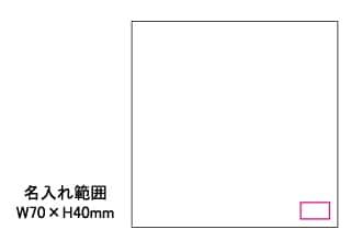 彩時記 綿中巾風呂敷 お月見 W500×H500mm