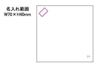 シビラ 綿小ふろしき MARGARITA マルガリータ W500×H500mm