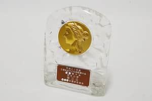 記念盾 デリシャスシールド VSX.5501C 彫刻20文字まで