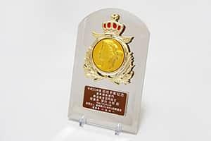 メダル付盾 VSX.5550A 彫刻20文字まで