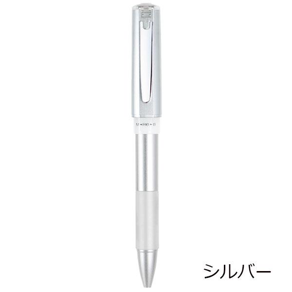 【印面後日配送】タニエバー スタンペン4FCL 浸透印&多機能ペン キャップレスタイプ