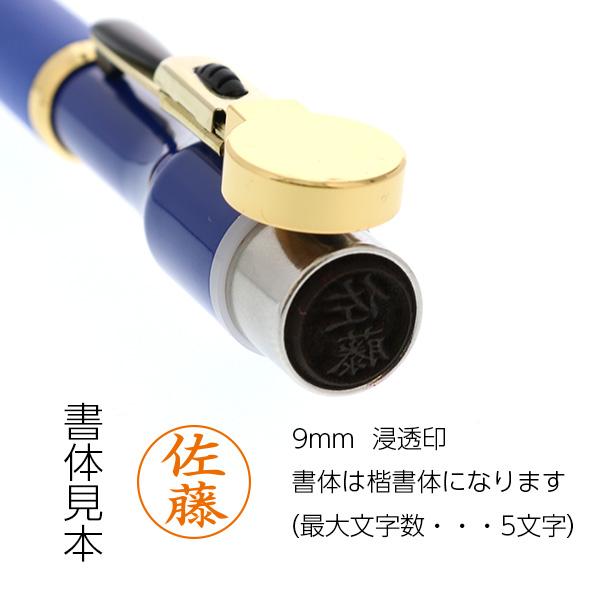 【印面後日配送】シヤチハタ ネームペンキャップレスS 浸透印