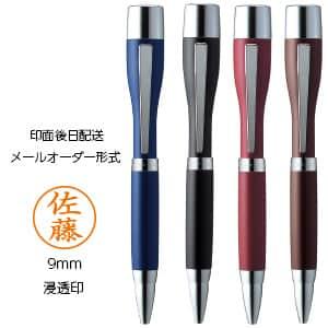 【印面後日配送】シヤチハタ ネームペンポケット カラータイプ 浸透印