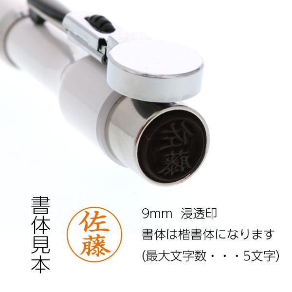 【印面後日配送】シヤチハタ ネームペンキャップレスS カラータイプ 浸透印