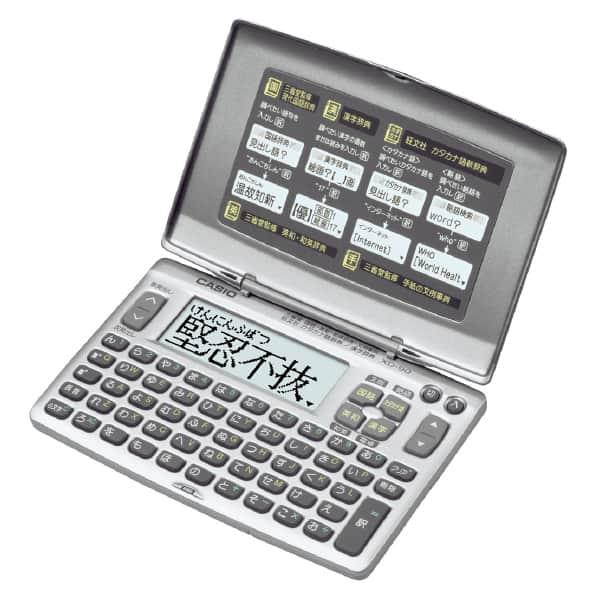 6つのコンテンツを凝縮 カシオ EX-word 電子辞書 XD-90