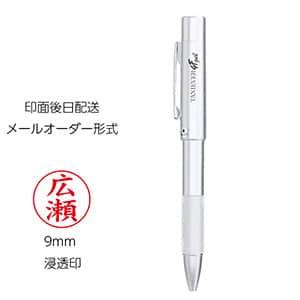 【印面後日配送】タニエバー スタンペン4Fgel 浸透印&多機能ペン