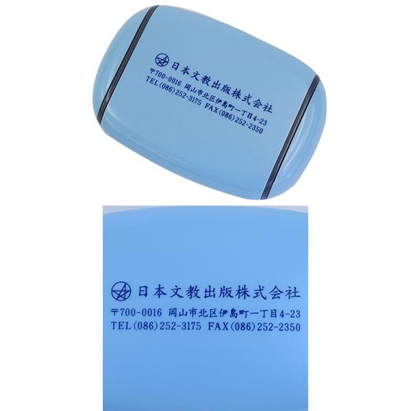 日本文教出版株式会社様