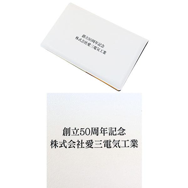 株式会社愛三電気工業様