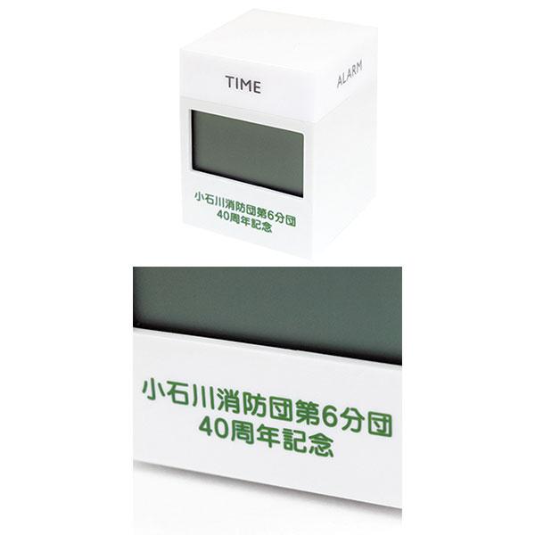 小石川消防団様