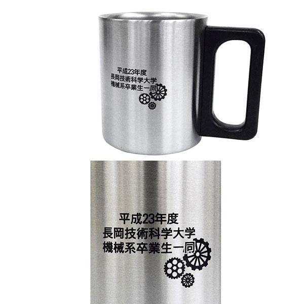 長岡技術科学大学 機械系謝恩会実行委員会様