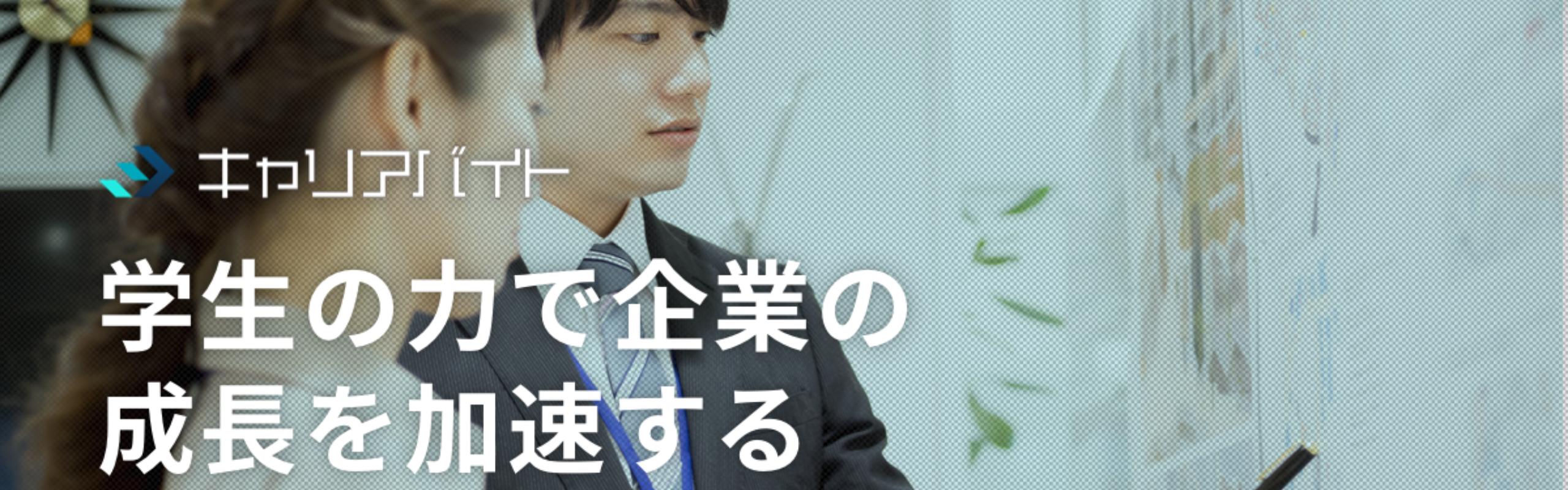 株式会社ピアズ様インタビュー
