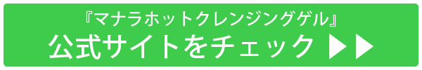 リンク01