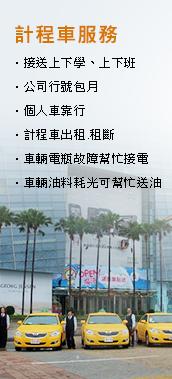天龍側欄_03.png