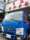 三菱堅達五期歐盟環保新貨車3.5T 加長11.5呎 (框式鐵架)-1