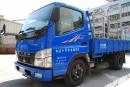 三菱堅達五期歐盟環保新貨車3.5T 加長11.5呎 (框式鐵架)-4