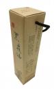 伴手禮盒-33