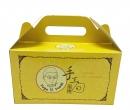 伴手禮盒-37