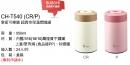 080-CH-T540掌廚可樂膳超真空保溫燜燒罐