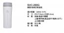 080-SVC-200G鍋寶超真空保溫瓶