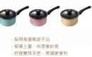 080-BH-EP20SP BLACK HAMMER晶粹單柄湯鍋 20CM