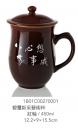 017-1B01C00270001碧璽新采藝術杯紅釉 450ML