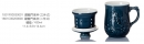 017-1B01F00030C01躍龍門高杯三件式)1B01C00200000躍龍門高杯二件式)礦藍430ML