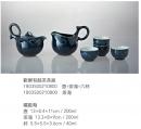 017-1B03S00210800壺+茶海+六杯 1B03S00210B00茶海 歡樂有餘茶具組 礦藍釉