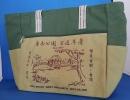 台南公園百周年客製帆布袋