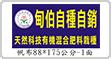 東碁main_03.png