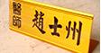 東碁main_14.png