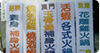 東碁main_09.png