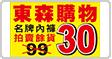 東碁main_13.png
