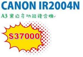 32000.JPG