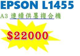 L1455-4.JPG
