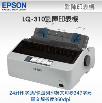LQ310-3.JPG