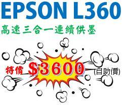 L360-3600.JPG