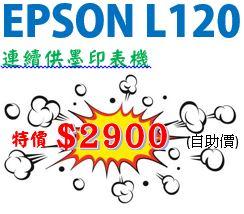 L120 -2900.JPG