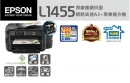 EPSON L1455 A3連續供墨複合機