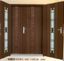 直式雙玄關門1