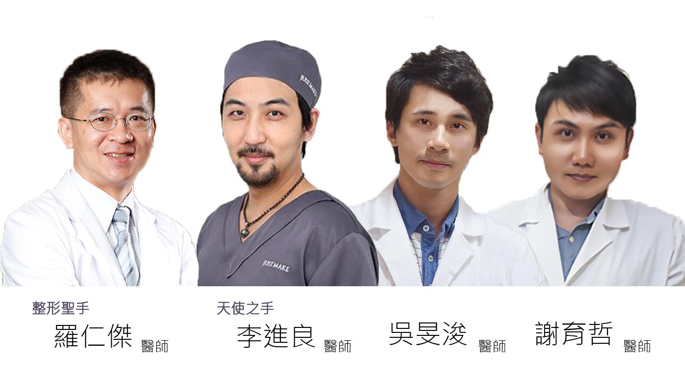 2017醫師-04.png