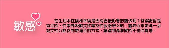 女性私密處回春術-28.png