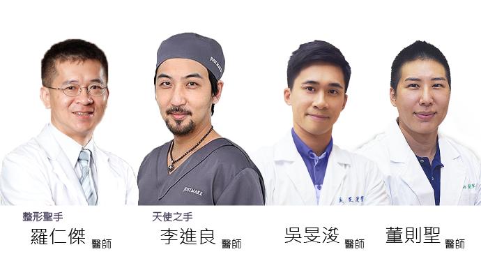 2017_8月醫師-02-09.png