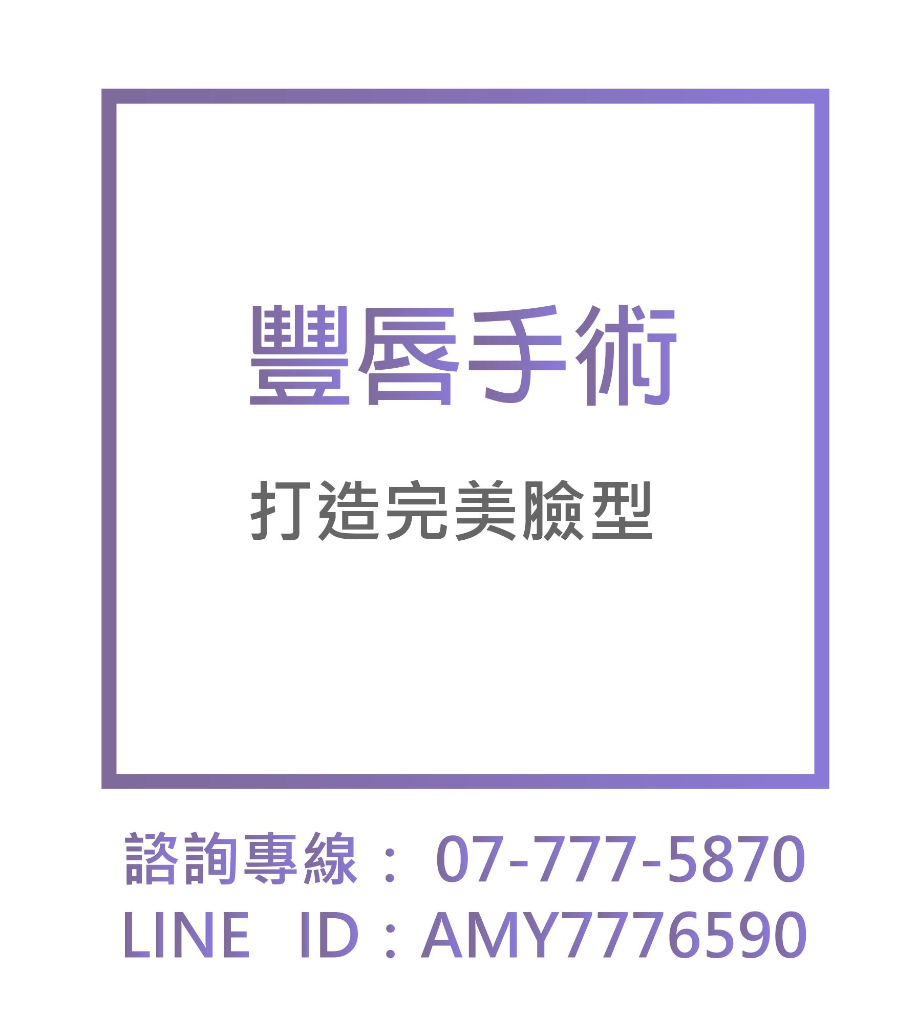 臉部手術_2-89.png